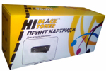 Картридж Hi-Black HB-ML-D4550A (соответствует Samsung ML-D4550A) ресурс 10000 стр