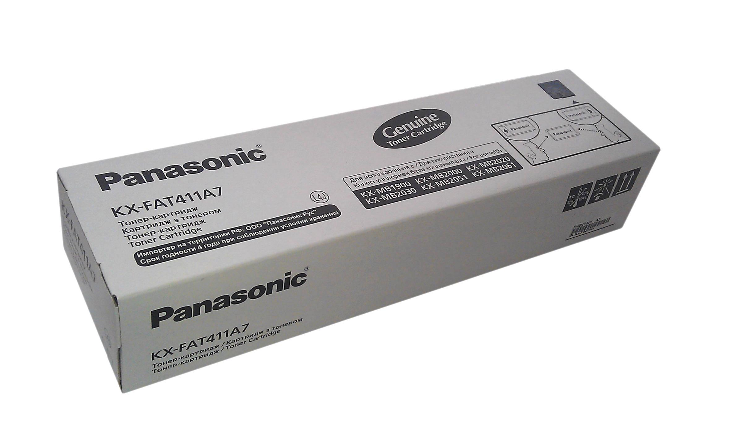 panasonic-kx-mb2020-toner